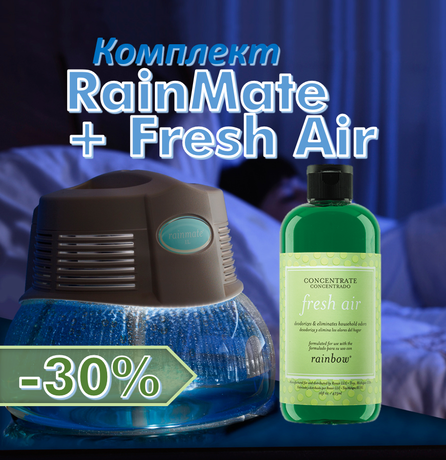 RainMate + Fresh Air (-30%)